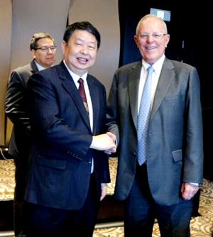陈景河与秘鲁总统库琴斯基举行会谈 -紫金新闻 紫金官网