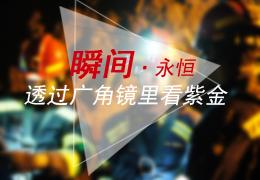 e8国际娱乐app视频